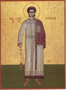 Sfântul Ștefan