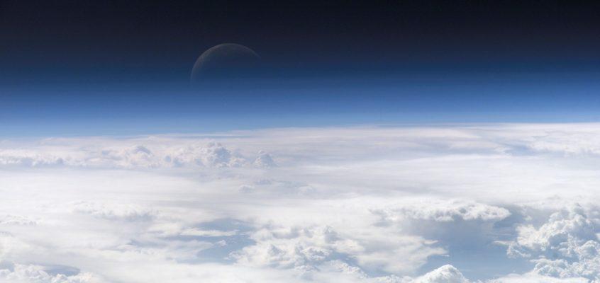 Atmosfera Pământului