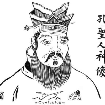 Une leçon de Confucius
