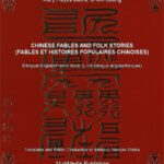 Chinese Fables and Folk Stories (Fables et histoires populaire chinoises)