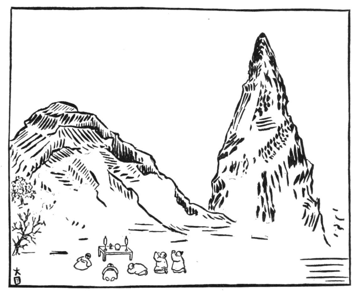 Les deux montagnes