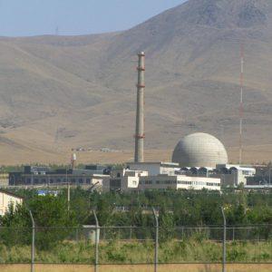 Fabrica de apă grea din Arak, Iran