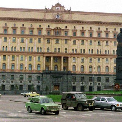 Sediul KGB, URSS