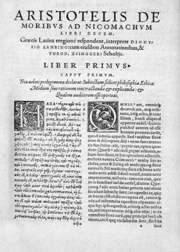 Etica nicomahică (Ἠθικὰ Νικομάχεια), Aristotel